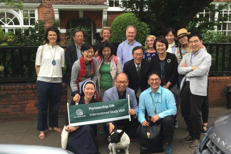 Asan Namum Foundation London visit